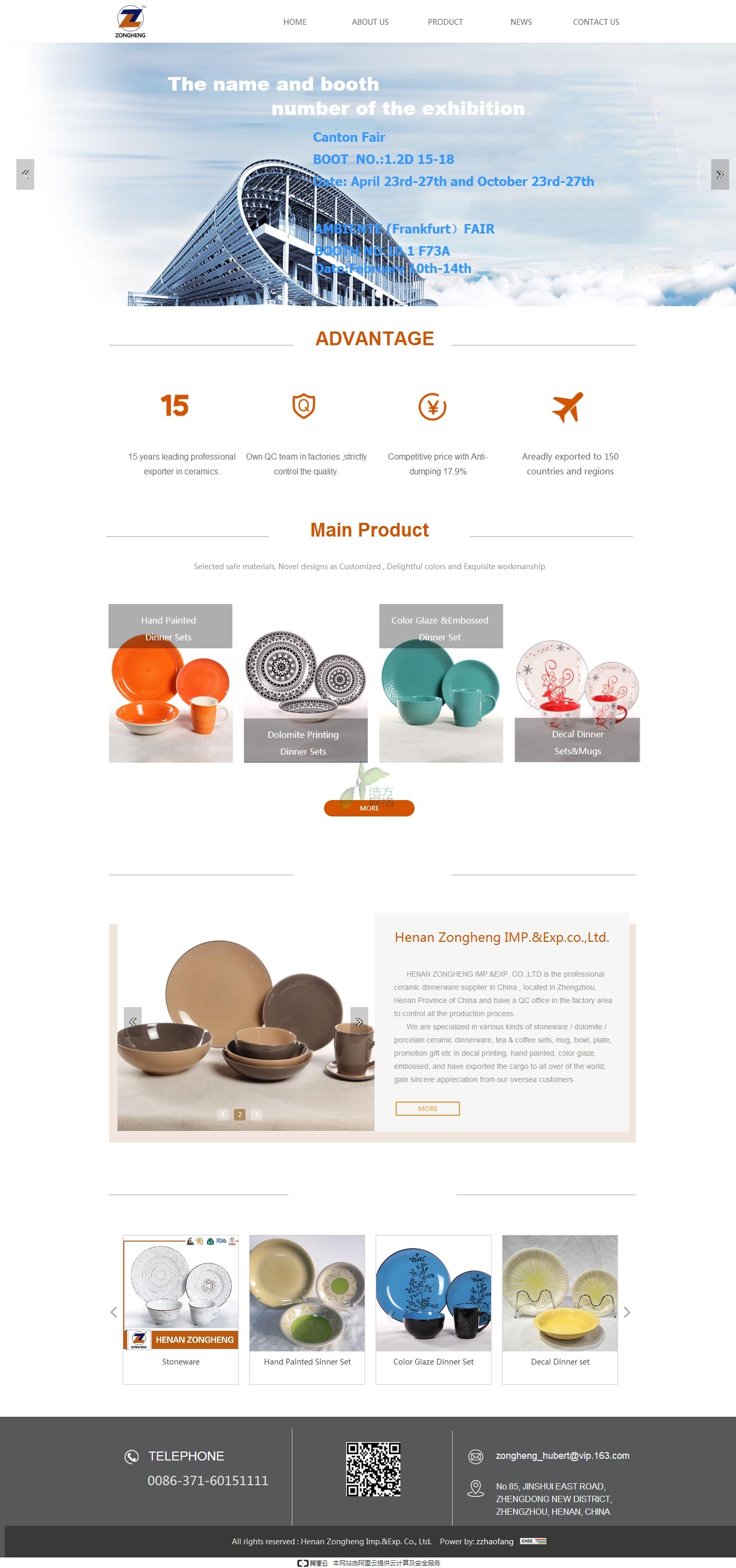 河南纵横进出口贸易有限公司 陶瓷网站建设首页效果