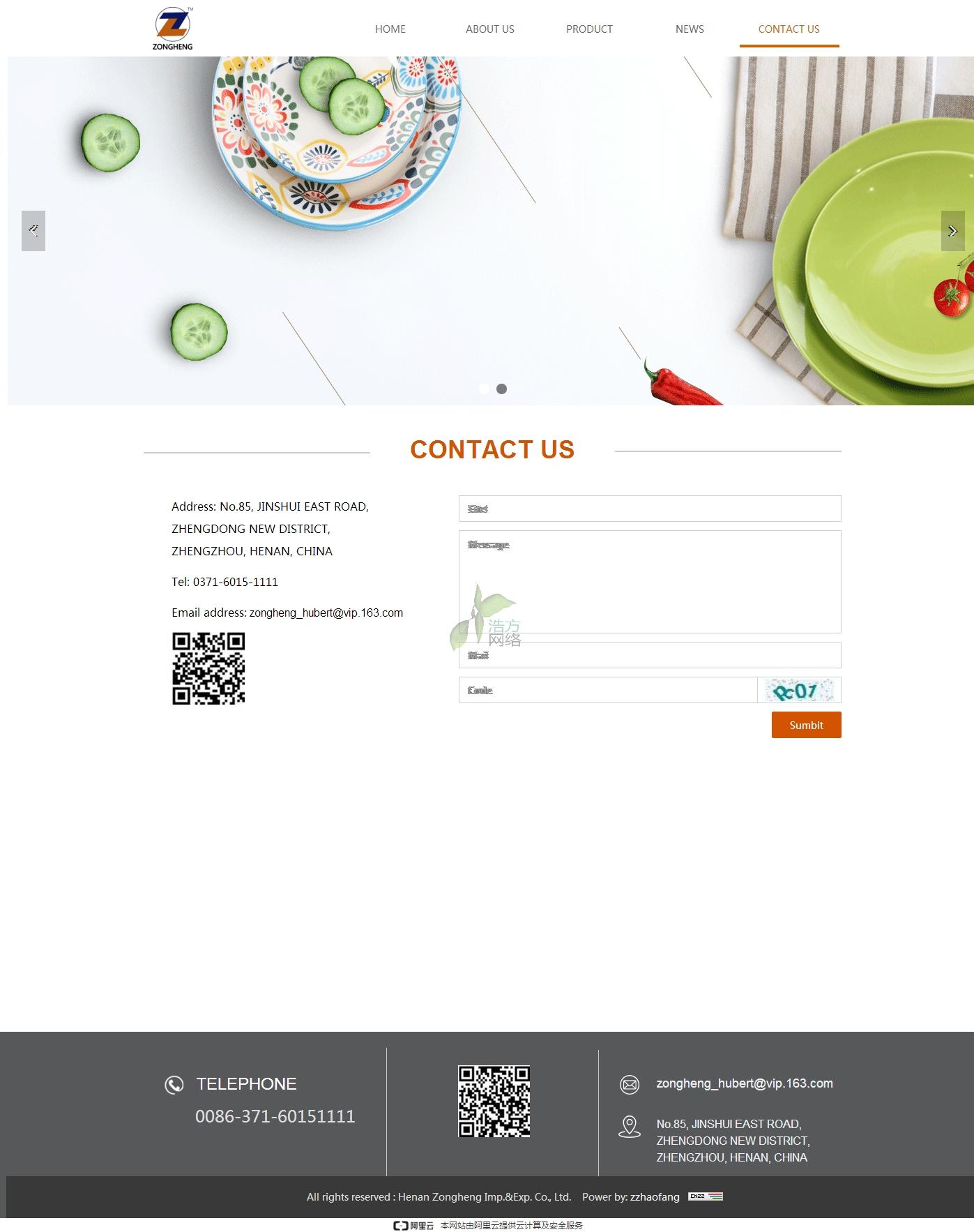 河南纵横进出口贸易有限公司 陶瓷网站建设地址、电话等联系方式