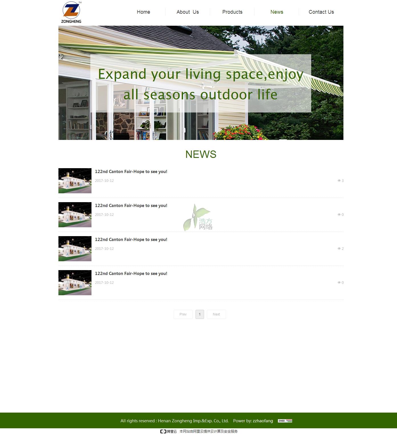 河南纵横进出口贸易有限公司遮阳棚英文网站新闻展示页面