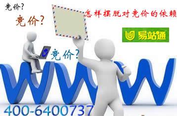 浩方网络微信网站宣传logo上线了